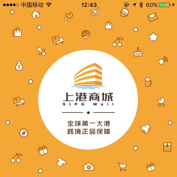 毛晓辉 最新采购和商业信息