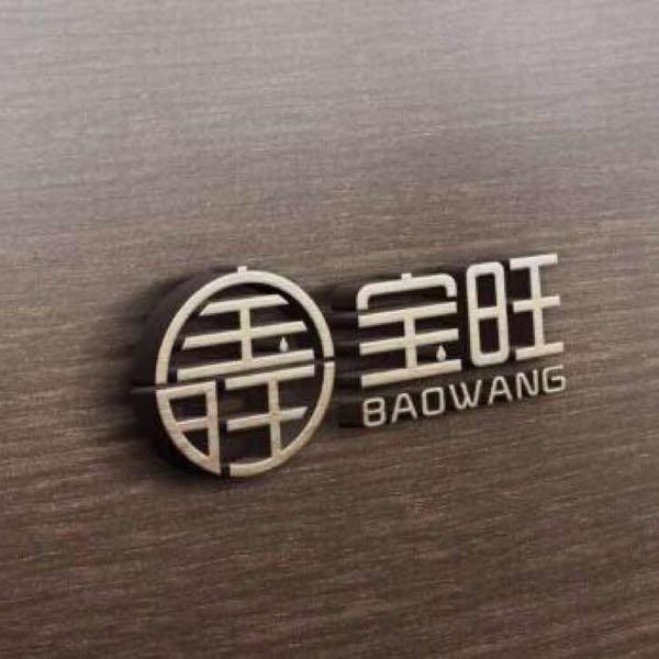 张海港 最新采购和商业信息