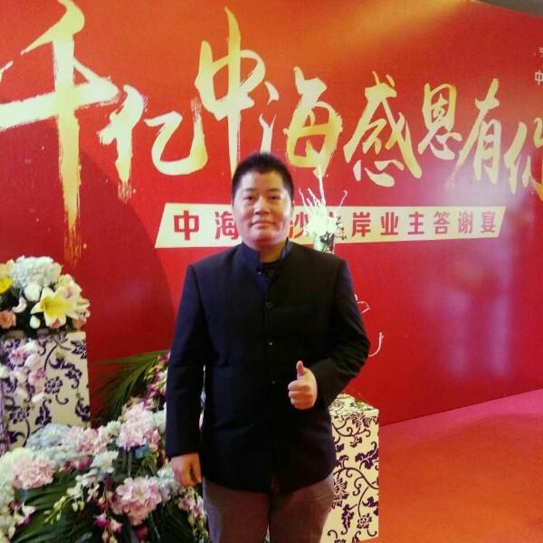 鍾乃國 最新采购和商业信息
