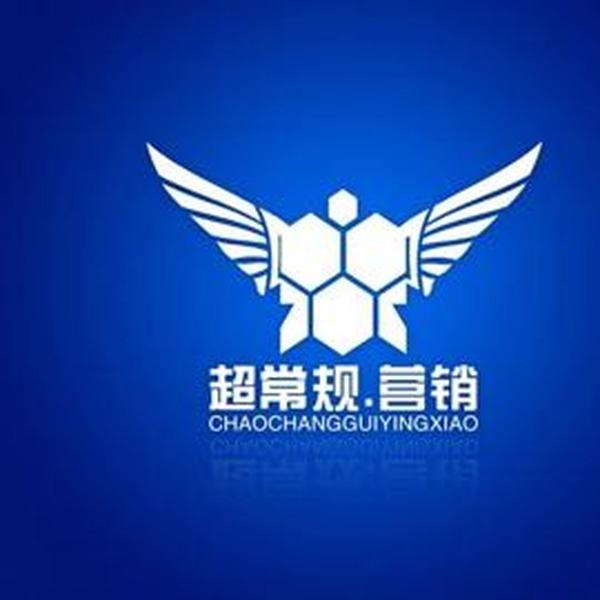 刘柏志 最新采购和商业信息