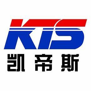 山东凯帝斯工业系统有限公司 最新采购和商业信息