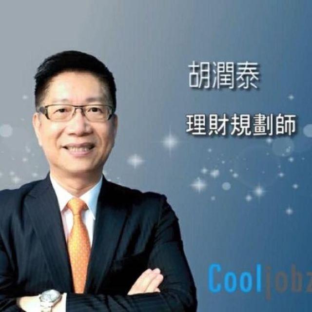 胡潤泰 最新采购和商业信息