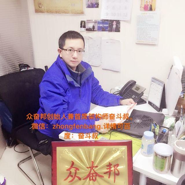 蒋顺华 最新采购和商业信息