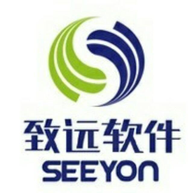 北京致远互联软件股份有限公司 最新采购和商业信息