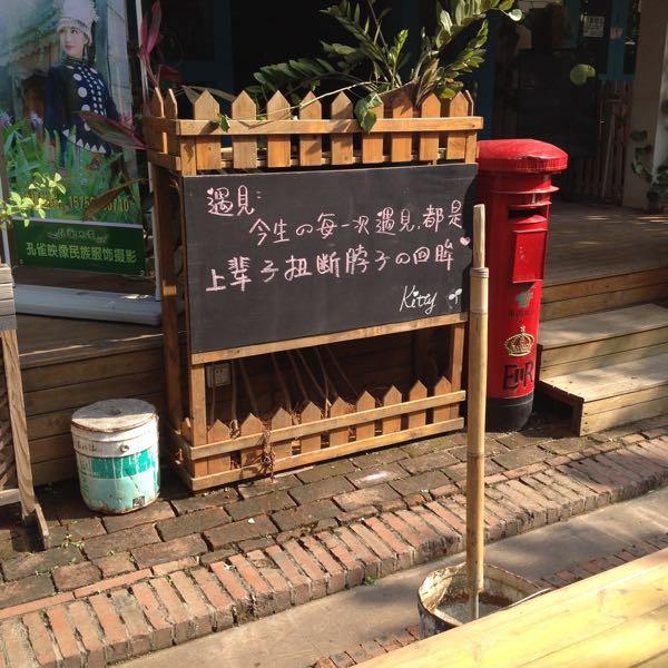 来自郭泽峰发布的供应信息:... - 上海恩雨电器有限公司