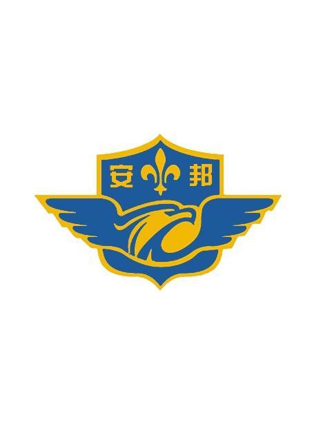 江苏安邦保安服务有限公司 最新采购和商业信息