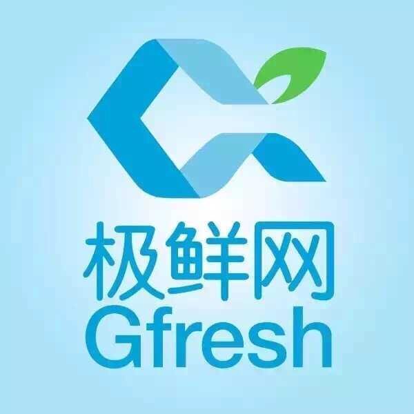 上海极鲜网电子商务有限公司 最新采购和商业信息