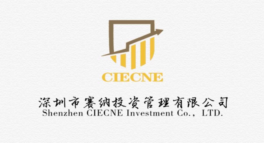 深圳市赛纳投资管理有限公司 最新采购和商业信息
