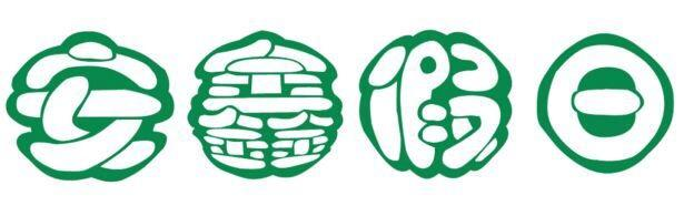 大庆龙翔旅行社有限公司 最新采购和商业信息