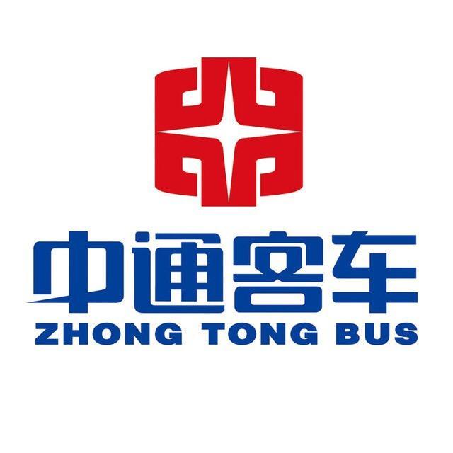 中通客车控股股份有限公司 最新采购和商业信息