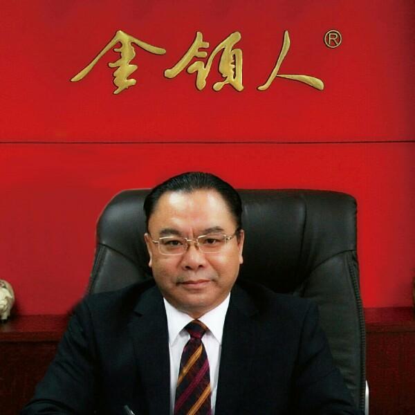 刘新林 最新采购和商业信息