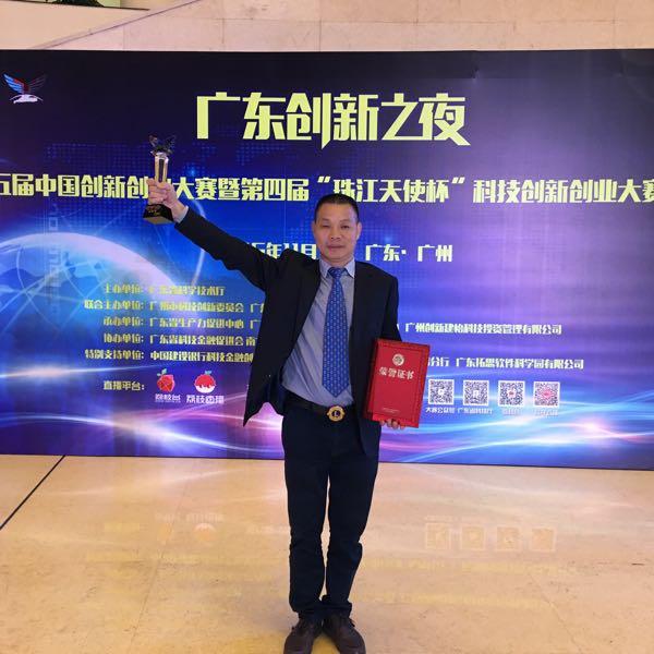 郑玉峰 最新采购和商业信息