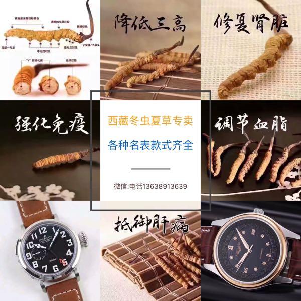 来自马松的给发布的供应信息:... - 临夏县联发育苗有限责任公司