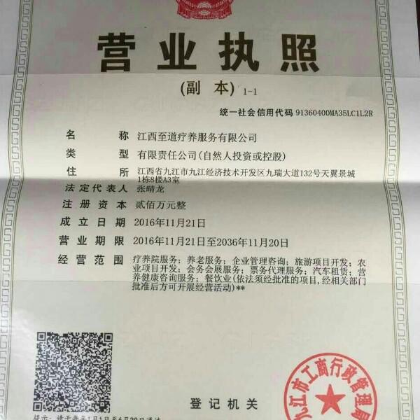 陈希亮 最新采购和商业信息