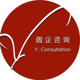 杭州企慧企业管理有限公司 最新采购和商业信息