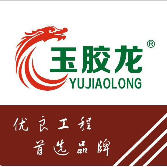 来自张军喜发布的供应信息:... - 河南玉胶龙实业有限公司