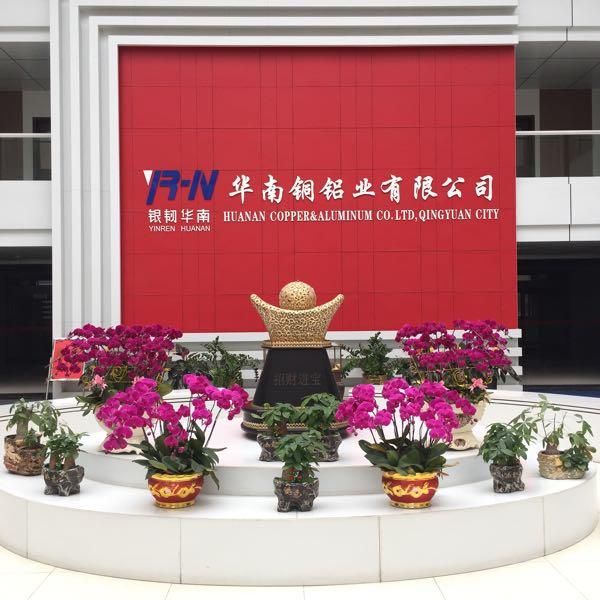 刘立明 最新采购和商业信息