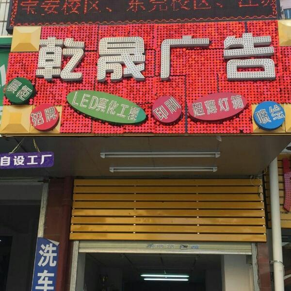 范广豪 最新采购和商业信息