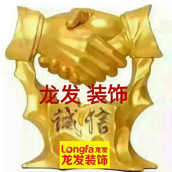 李峰 最新采购和商业信息
