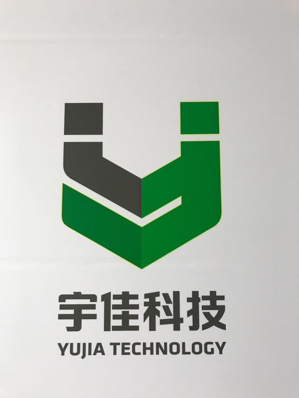 深圳市宇佳天诚电子有限公司 最新采购和商业信息