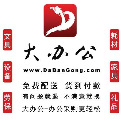 吴建伟 最新采购和商业信息