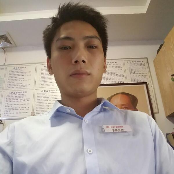 刘思 最新采购和商业信息