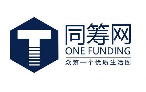 上海同筹信息技术有限公司 最新采购和商业信息