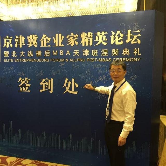 Jack Zhang 最新采购和商业信息
