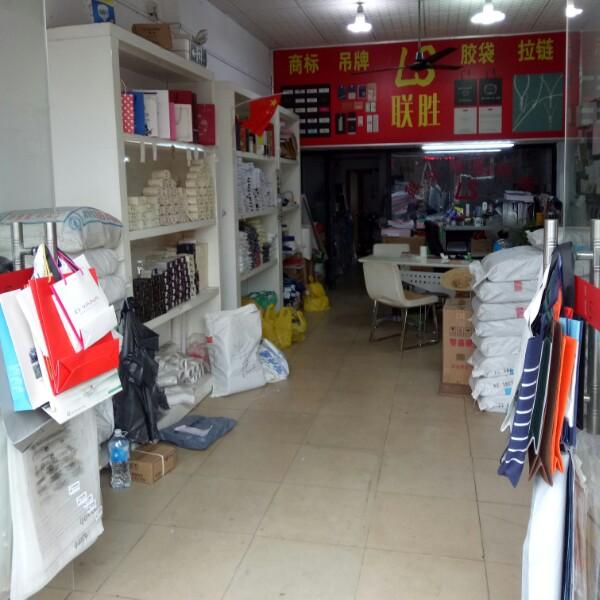 陳民 最新采购和商业信息