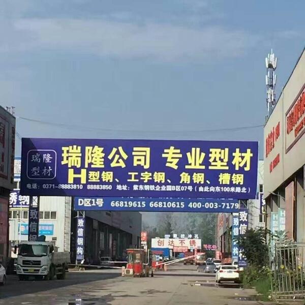 杨晓明 最新采购和商业信息