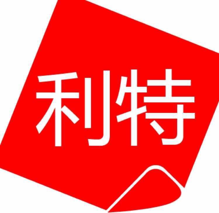 上海利特文具有限公司