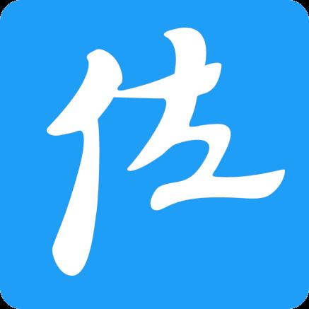 杭州兰本服饰有限公司 最新采购和商业信息