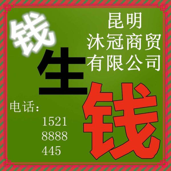 陈海静 最新采购和商业信息