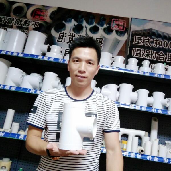陈凤书 最新采购和商业信息