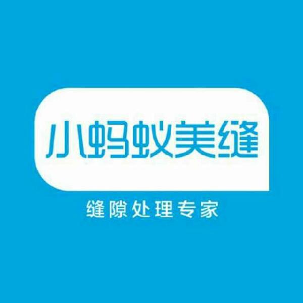 刘蕾 最新采购和商业信息