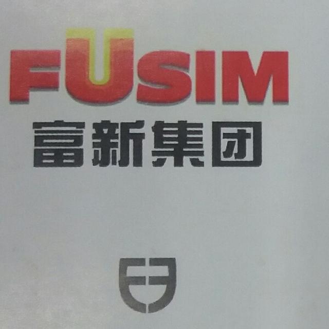 来自郑贤发布的商务合作信息:富新集团河北办事处招商进行中欢迎您的到来... - FUSIM