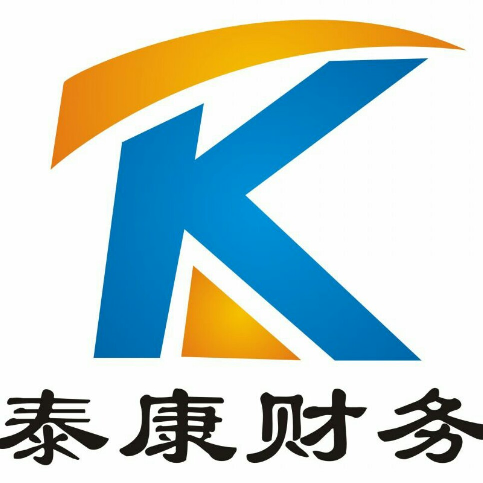 钟春平 最新采购和商业信息